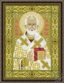 Icon - St. Nicholas The Wonderworker