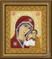 Icon - Our Lady of Kazan