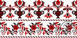 Ukrainian Embroidery - Ornament 99