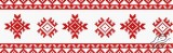 Ukrainian Embroidery - Ornament 102