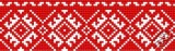 Ukrainian Embroidery - Ornament 104