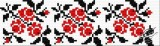 Ukrainian Embroidery - Ornament 111