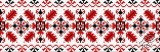 Ukrainian Embroidery - Ornament 123