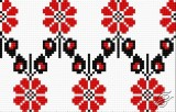 Ukrainian Embroidery - Ornament 132