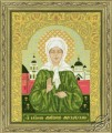 Saint Blessed Matrona of Moscow