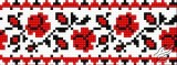 Ukrainian Embroidery - Ornament 136