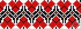 Ukrainian Embroidery Ornament 137