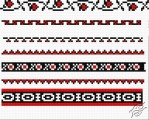 Ukrainian Embroidery Ornament 140