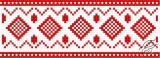 Ukrainian Embroidery Ornament 147