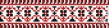 Ukrainian Embroidery Ornament 150