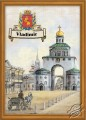 Cities of Russia. Vladimir