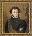 Portrait of Alexander Pushkin 1827